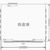 赤坂南倉庫1