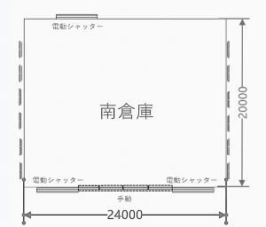赤坂南倉庫2