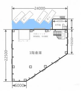 赤坂倉庫1階3
